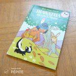 livre-vintage-disney-hiawatha